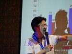 Dr. Song Li - CEO of Zhenai at the May 28-29, 2015 Beijing Far East Online and Mobile Dating Industry Conference